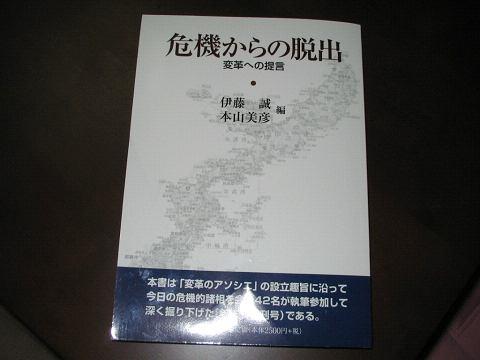 f0210120_2111031.jpg