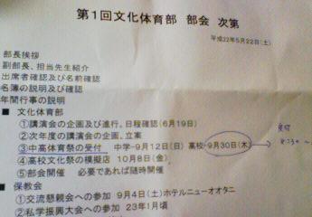 b0188121_9243333.jpg