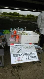 水都100KMウルトラマラソン。_c0055324_14391668.jpg