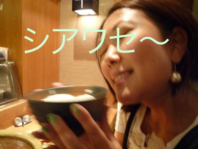 やまちゃん again..._c0161724_1547531.jpg