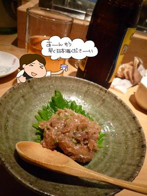 やまちゃん again..._c0161724_22302350.jpg