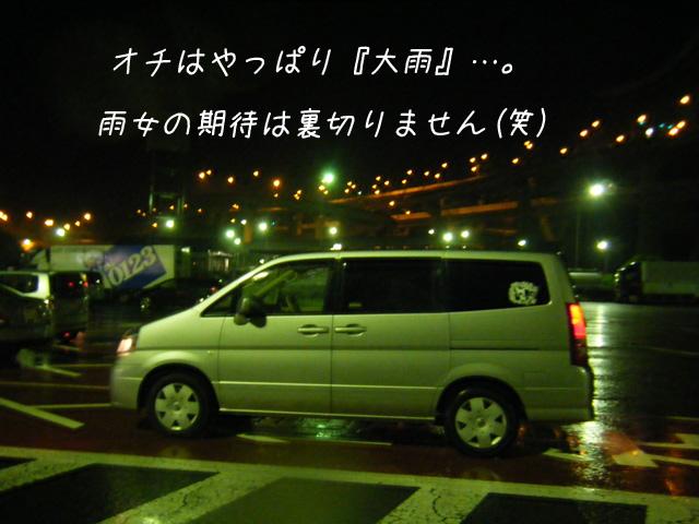 f0008935_2140082.jpg
