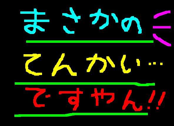 f0056935_1626756.jpg