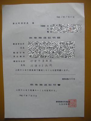 f0211837_818019.jpg