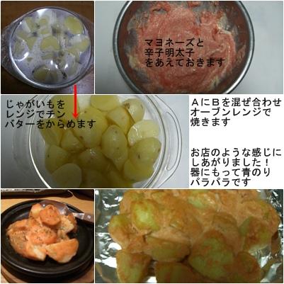 ホームパーティのおもてなし料理_a0084343_17332491.jpg