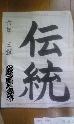 b0172747_20512873.jpg