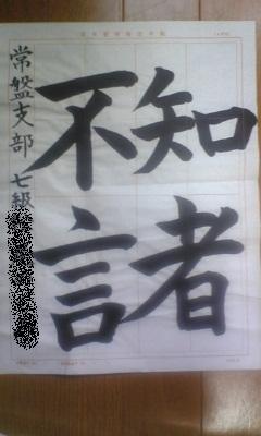 b0172747_20522214.jpg