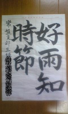 b0172747_20532569.jpg