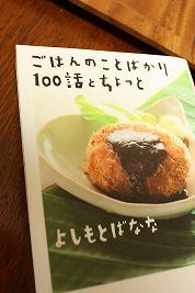 食べ物の記憶だけは。_e0022948_23315311.jpg