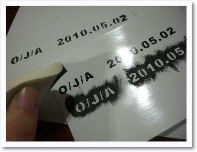 d0164458_20121443.jpg