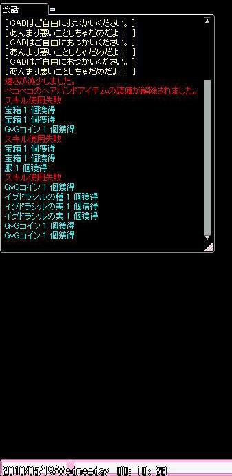 f0122960_12434919.jpg