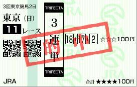 c0099868_2273845.jpg