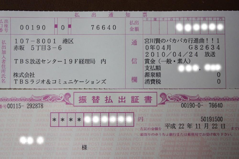 e0180472_4185881.jpg