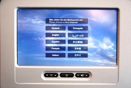 ルフトハンザ エアバスA380機内、初公開!_b0053082_17285645.jpg