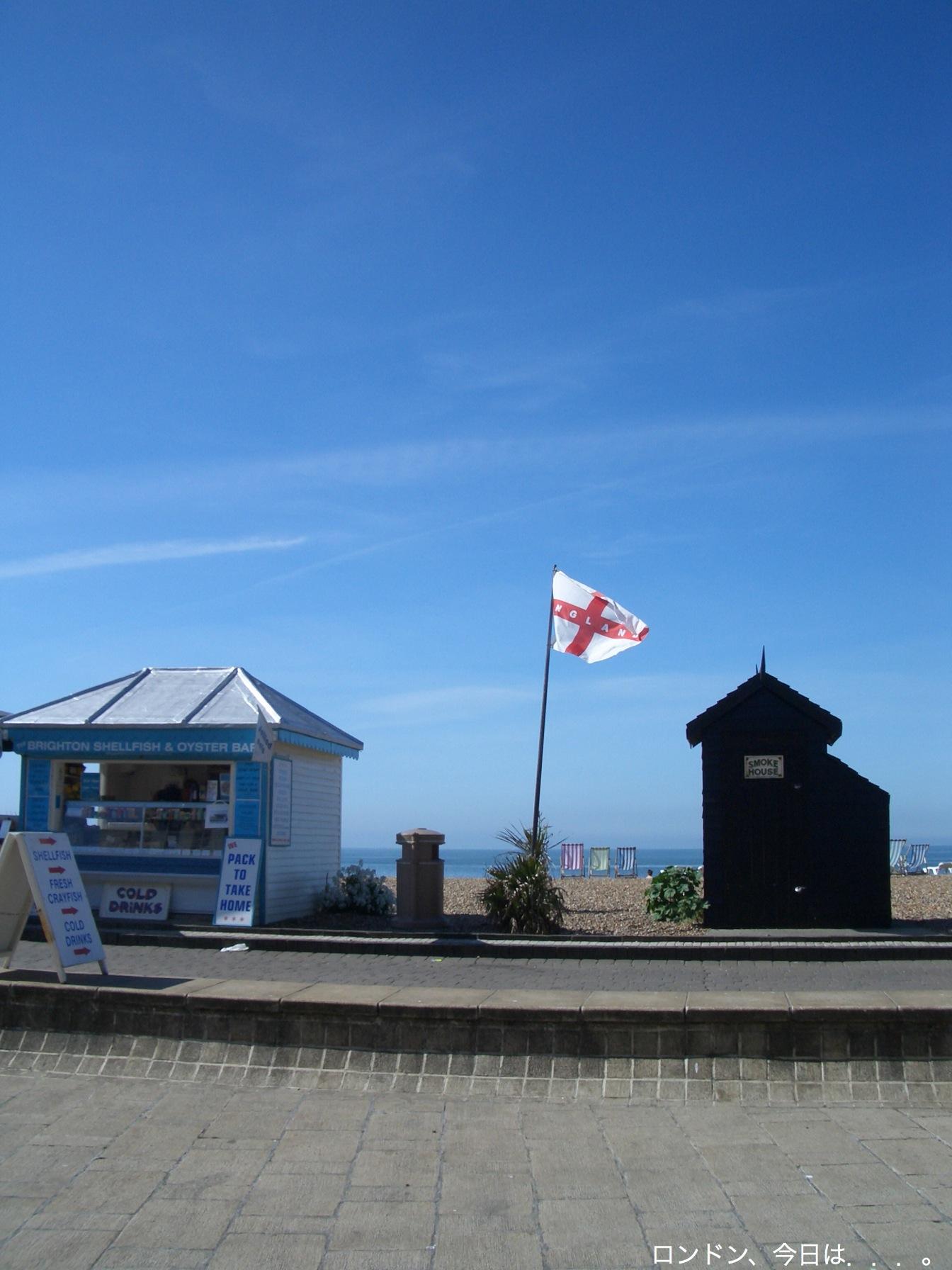 海辺の町、ブライトン_a0137487_20193042.jpg