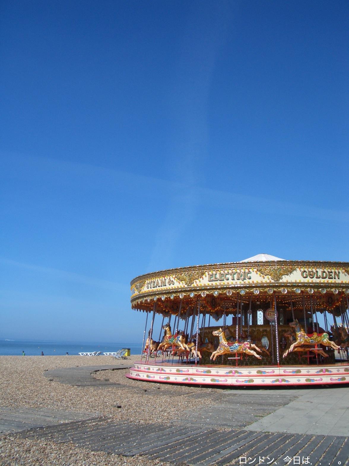 海辺の町、ブライトン_a0137487_20542830.jpg