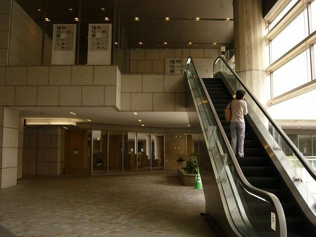 TOKIO_c0165589_13315473.jpg
