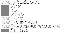 b0096491_1140089.jpg