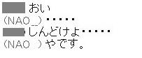 b0096491_1144169.jpg