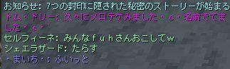 c0022896_205641.jpg