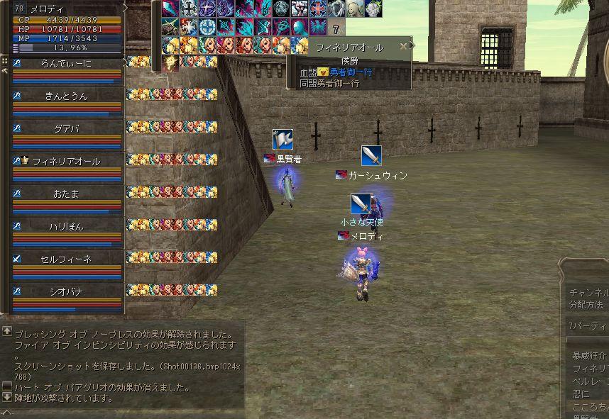 c0022896_206129.jpg