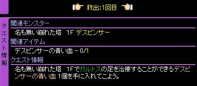 c0081097_16383062.jpg
