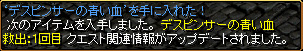 c0081097_16384473.jpg