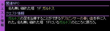c0081097_16385939.jpg