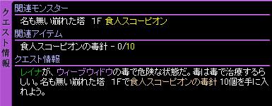 c0081097_16395973.jpg