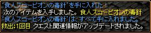 c0081097_16401439.jpg