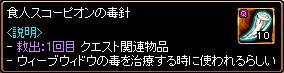 c0081097_1640241.jpg