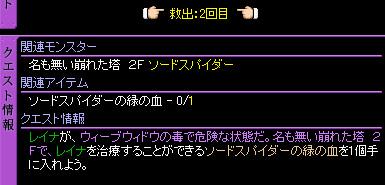 c0081097_17534561.jpg