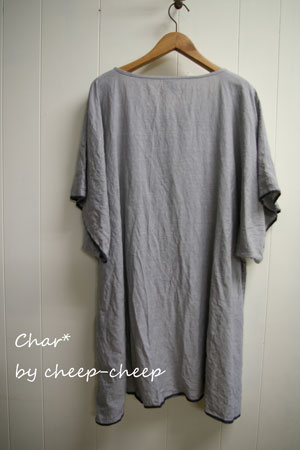 NEW! Char*  C/Lシャンブレー・ラインポンチョ_a0162603_11353551.jpg