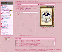 b0082004_1730160.jpg