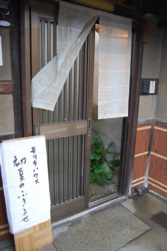 京都の隠れアートギャラリー_a0115906_17423591.jpg