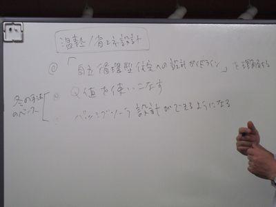 勉強会_b0131012_2112335.jpg