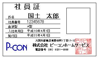 d0162214_16243862.jpg