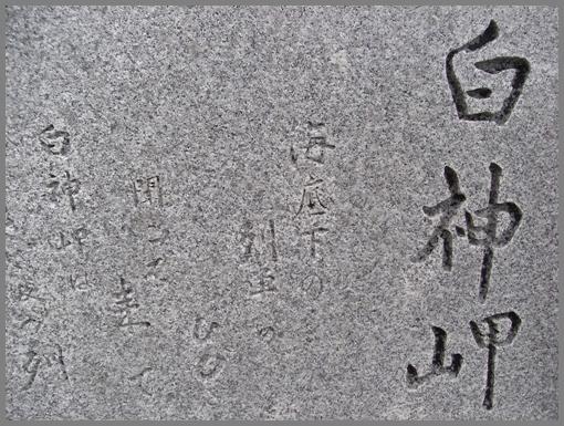 松前の桜_c0073015_21462924.jpg
