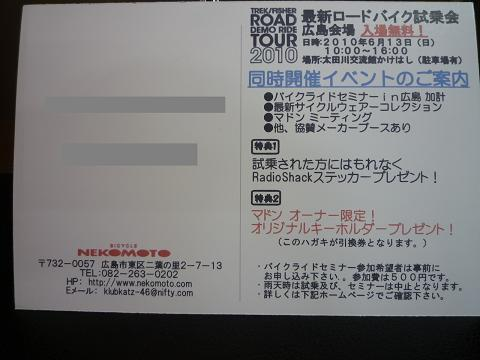 f0111015_17351237.jpg