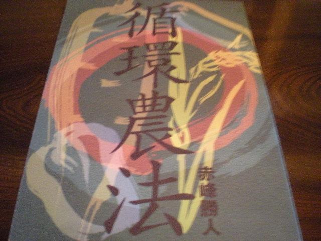 「本」を~読もう!!!_a0125419_19572880.jpg