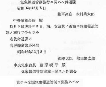《談話室74》それぞれの彦根物語2010.5.15_d0087325_11524876.jpg