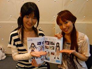 『井ノ上奈々のメモオフラジオ』今回のゲストは、メモオフ2ndから、南つばめ役の、池澤春菜さん!_e0025035_0383470.jpg