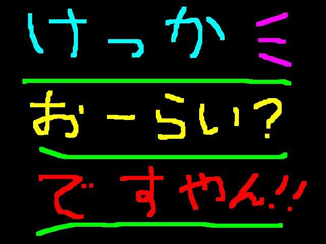 f0056935_2030155.jpg