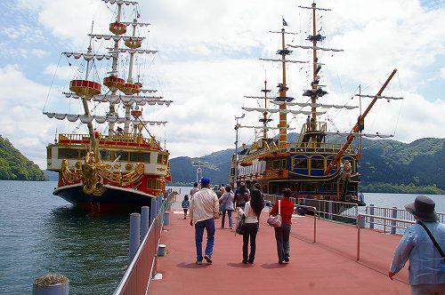 海賊船で芦ノ湖をゆく・・・晩春の箱根の旅(5)_d0043136_1741458.jpg