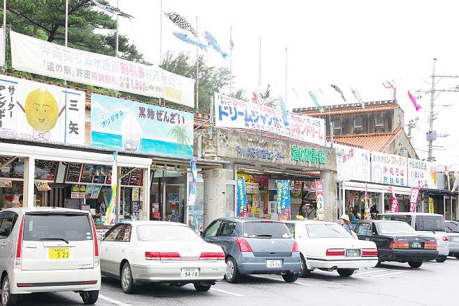 オトメたちのオキナワ旅行 Vol 1_e0171336_2563310.jpg