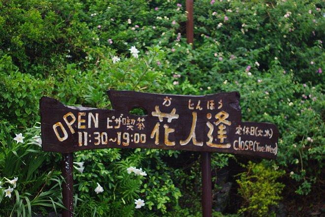 オトメたちのオキナワ旅行 Vol 1_e0171336_322098.jpg