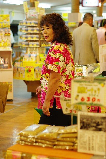 オトメたちのオキナワ旅行 Vol 1_e0171336_371474.jpg