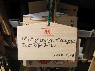 b0047738_9352773.jpg