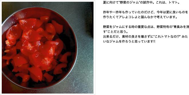 f0220343_1674323.jpg