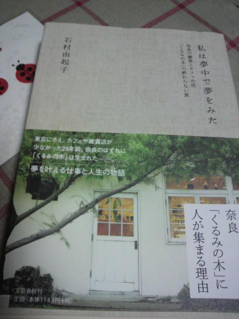 c0142045_1101990.jpg
